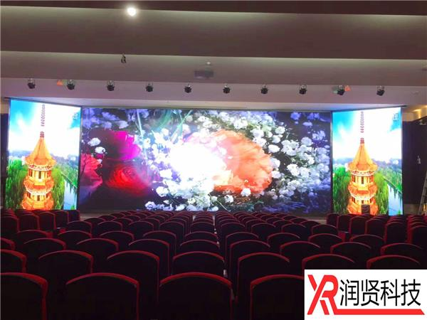 LED显示屏亮相北京大学国际关系学院-北京润贤